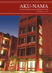 AKU-NAMA : Winter 2008, Volume 1, Issue 2 by Aga Khan University Alumni Association