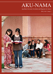 AKU-NAMA : Summer 2012, Volume 5, Issue 1 by Aga Khan University Alumni Association