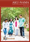 AKU-NAMA : Winter 2014, Volume 7, Issue 2 by Aga Khan University Alumni Association