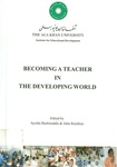 Becoming a teacher in the developing world
