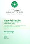 Quality in education: Teaching and leadership in challenging times. Vol. 1 by Sajid Ali and Meher Rizvi