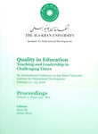 Quality in education: Teaching and leadership in challenging times. Vol. 2