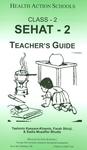 Sehat-2: Class 2: Teacher's guide